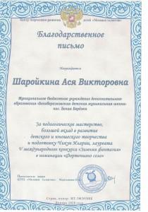 CCI24032020_0004