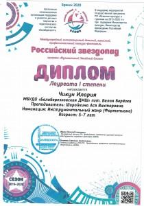 CCI24032020_0005