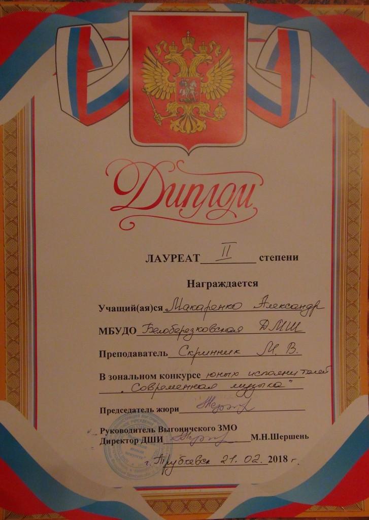 DSC03908